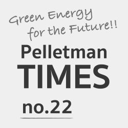 Pelletman TIMES no.22