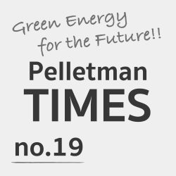 Pelletman TIMS no.19