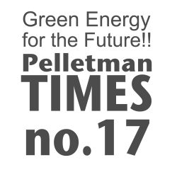 Pelletman TIMES no.17