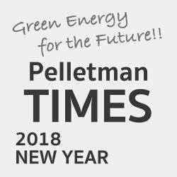 Pelletman TIMES no.20