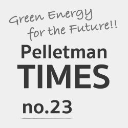 Pelletman TIMES no.23