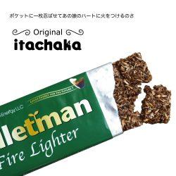 【Pelletmanオリジナル】着火材 板チャカ