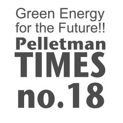 Pelletman TIMES no.18