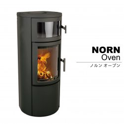 NORN Oven
