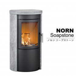 NORN Soapstone