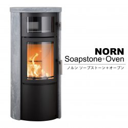 NORN Soapstone + Oven