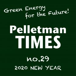 Pelletman TIMES no.29 NEW YEAR
