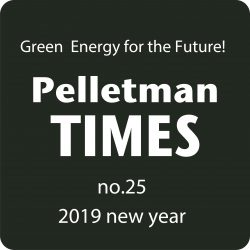 Pelletman TIMES no.25 NEW YEAR